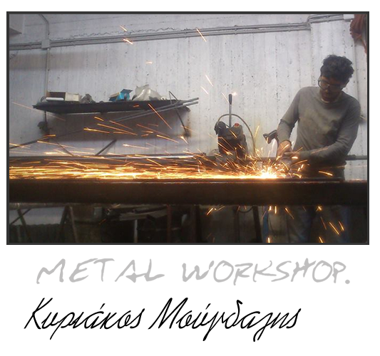 metalworkshop